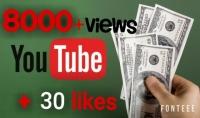 استمتع بـ 8000مشاهدة 30لايك حقيقة وآمنة 100%لاى فيديوYoutube