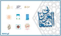 تصميم شعار احترافي بالخط العربي  ملف PSD مجاناً