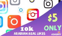 10 ألف لايك انستقرام عربي خليجي او اجنبي حسب اختيارك