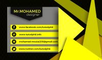 تصميم بطاقة اعمال Business Card..إحترافي وراقي