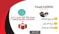 احصل على 1مليون مقالة PLR انجليزية في جميع مجالات