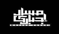 قم بتصميم التي شيرت الخاص بك بطريقتك انت بخيالك او بالعربيه