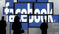 ادارة صفحتك على الفيس بوك