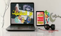 تصميم غلاف يوتيوب أو فيسبوك رمضاني و لوجو مجاني