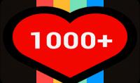 1000 لايك خليجي ب 5$