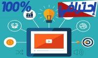 فيديو موشن غرافيك احترافي تعريفي لقناتك أو موقعك