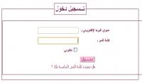 تسجيل في 200منتديات ومواقع الاعلانات