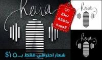 تصميم شعارات احترافية مع تخفيضات خاصة بشهر رمضان الكريم