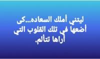 لاول مره 2000 نص عربي او انجليزي مثل الحكم