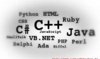 برمجة حلول نصائح وارشاد للغة C Java Pascal Python Delphi