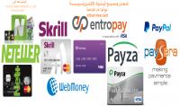شحن رصيد البنوك الالكترونية و توفير بطاقة فيزا افتراضية