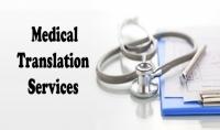 ترجمة الكتب الطبية