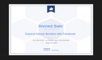 كورس شهادة فيس بوك فى الاعلان والتسويق