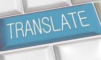 الترجمة مقالات و أي شئ باللغة الإنجليزية
