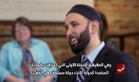 ترجمة فيديوهات يوتيوب أو أخرى من العربية إلى الإنجليزية والعكس