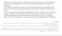 ترجمة من الإنجليزية الى العربي