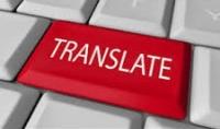 ترجمة 1000000 كلمة في دقيقة او اقل