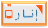 أعلن على موقع مركز التعليم المثالي