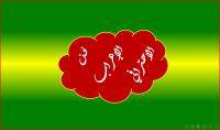 التدريب على فن الإعراب الاحترافي لعلم النحو العربي
