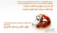 ترجمة من العربى للانجليزى و من الانجليزى للعربى