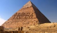 حفر اسمك او اللوجو الخاص بك علي الهرم الاكبر بمصر