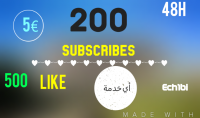 بإضافة 200 مشترك لقناتك مع هدية عبارة عن 500 إعجاب لمقاطع فيديو خاصتك