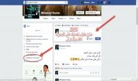 5000 متابع لحسابك علي الفيس بوك