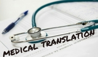 ترجمة الأبحاث والتقارير والفحوص الطبية من الإنجليزية للعربية ترجمة طبية متخصصة