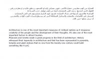 ترجمه لنصوص عامه في اي مجال من اللغه العربيه إلي الإنجليزيه والعكس.
