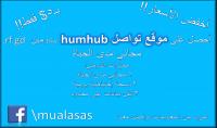 تصميم موقع تواصل humhub مع سيرفر