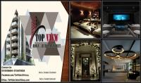 تصميم معماري ل شقتك 2D  amp; 3D   و اقتراح التعديلات