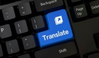 ترجمه كل لغات العالم
