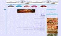 تصميم مواقع ويب