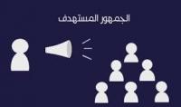 ياستخراج اميلات اي بوست ممول علي الفيس