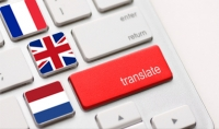 ترجمة مقال أو نص من الفرنسية الى العربية و العكس باحترافية