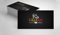 تصميم بطاقات أعمال   Business Card