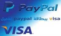 تفعيل paypal ببطافة visa