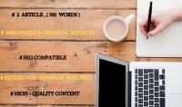 كتابة مقالتين باللغة الإنجليزية حصرية  عالية الجودة بتقنيات السيو