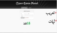 تركيب لوحة open game panel فقط بـ 5$