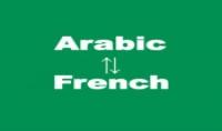 ترجمة احترافية من اللغة الفرنسية إلى العربية والعكس