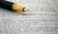 كتابة المقالات و البحوث القصيرة