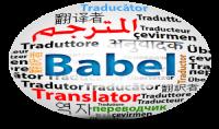 كتابة نصوصك وترجمتها إلى 3 لغات