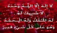 الترجمه من الانجليزيه الى العربيه والعكس مقابل 3 دولار فقط للقطعه