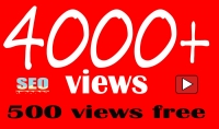 4000 مشاهدة حقيقية و امنه ل adsense لاي فيديو YouTube