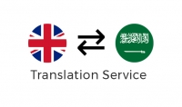 ترجمة 1000 كلمة من الانجليزية الى العربية اوالعكس مقابل $ 5