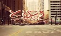 اكتب لك اسمك بلخط العربي الكوفي و ايضا اصمم اشعار بي ننوع الخط الذي تريده