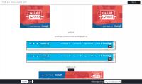 قالب إختصار الروابط لمدونات بلوجر ب5$ فقط