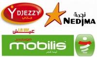 للجزائريين: تحويل رصيد خمسات عبر فليكسي أو CCP