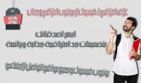 تصميم غلاف احترافي لـ فيسبوك او يوتيوب احترافي وجذاب