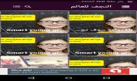 عمل تطبيق اندرويد لمدونتك بتصميم احترافي جدا بلغة الجافا